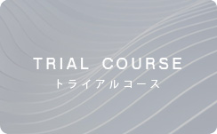 TRIAL COURSE